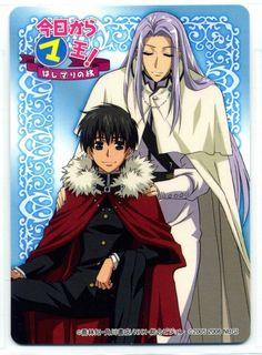 Yuri and Gunter (Kyou Kara Maou!)