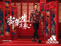 Adidas - Chinese New Year on Behance Chinese New Year Design, Chinese New Year 2020, Chinese Style, Chinese New Year Poster, Chinese New Year Decorations, New Years Decorations, Chinese Prints, Aesthetic Space, New Year Designs