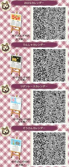 Animal Crossing: New Leaf QR Code Paths Pattern, I might use this around spring…. Animal Crossing: New Leaf QR Code Paths Pattern, I might use this around spring. Qr Code Animal Crossing, Animal Crossing Qr Codes Clothes, Animal Games, My Animal, Post Animal, Forest Tumblr, Acnl Qr Codes Dresses, Acnl Halloween, Acnl Qr Code Sol