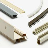 Great Source for Weatherstripping   Bulb Seal, Prime Door, Door Bottoms, Wool Pile, Leaf Weatherseal