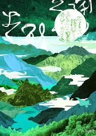 mountain ilustration - Google Search