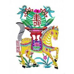 Handcrafted by Sinopaperart.com this stunning paper art Chinese zodiac Horse was created using an ancient method of Chinese paper cutting. Credit: Image graciously supplied by Sinopaperart.com