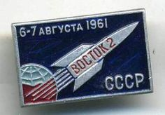 USSR-Russia-Soviet-Second-astronaut-rocket-in-Space-1961-year-metal-badge-Pin