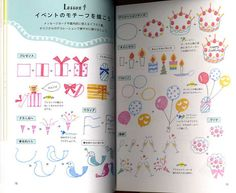 Illustration Book for Sign Pen Japanese Book by pomadour24