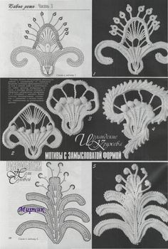 Crochê Tricô - Gráficos: Motivos Florais para Crochê Irlandês