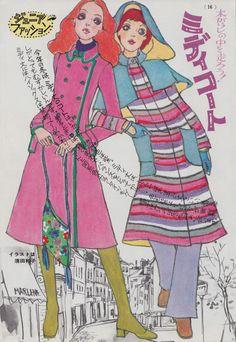 Retro Japan Fashion Illustration - AnotherDesignBlog.
