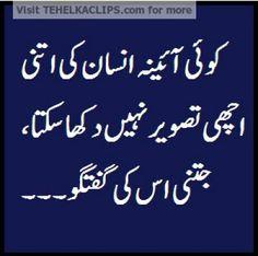 #AqwalEZareen  Posted by Sheikh Waqar (Karachi, Pakistan) To Connect: www.twitter.com/Sheikh4Waqar www.facebook.com/Sheikh4Waqar