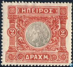 1914 - Epirus - Moschopolis issuance. Medallion Going Postal, Stamp Collecting, Postage Stamps, Greece, Vintage World Maps, Europe, World, Stamps, European Countries