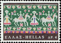 1966 Ελληνικά γραμματόσημα**Γαμήλια τελετή σε Κέντημα από την Ανάφη Τεμάχια : 6.000.000