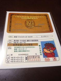 内藤理恵子 のブログ: 鷹の爪7を観てきました!(ほんとにタダだった)