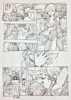 Nalu | i wish i knew how to read Japanese. Just looking at the pictures and assume wants happenking