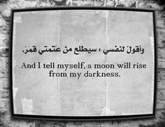 عربي arabic quote moon sayings Arabic English Quotes, Arabic Love Quotes, Islamic Quotes, Moon Quotes, Words Quotes, Sayings, Qoutes, Quotations, Hindi Quotes