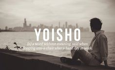 Perfect Japanese Words You Need In Your Life I Love Reading Words That Have Such Complex Deep Meanings In English