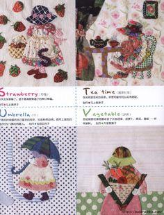 """""""Sunbonnet Sue Applique 2013"""". Японская книга по пэчворку. Обсуждение на LiveInternet - Российский Сервис Онлайн-Дневников"""