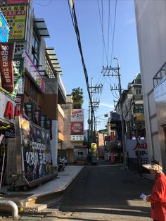 Hongdae in Seoul
