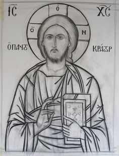 The tracing picture  of Christ Pantocrator