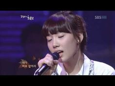 Taeyeon ost - If (HongGilDong) Oct 9, 2008 1/2 GIRLS' GENERATION