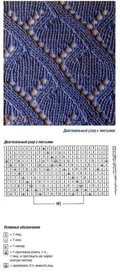 stitch knit