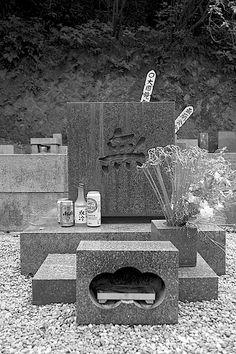 Yasujiro Ozu's gravestone in Engaku-ji temple, Kita Kamakura.