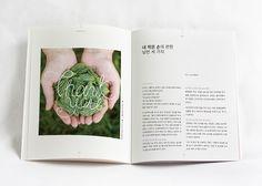 magazine 룩ruk Vol.0 on Behance