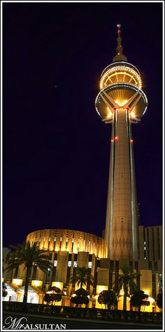 Kuwait Liberation Tower. Amazing