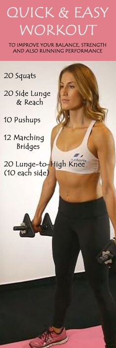 QUICK & EASY  WORKOUT TO IMPROVE YOUR BALANCE, STRENGTH  AND ALSO RUNNING PERFORMANCE: Workout for all of you runners out there looking to increase your strength and improve your runs without suffering injuries from overtraining. This type of cross training is really beneficial so you should grab your dumbbells and give it a try. #workout #fitness #exercise