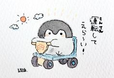 Chibi Cat, Kawaii Chibi, Kawaii Art, Anime Chibi, Penguin Drawing, Penguin Art, Doodle Art Drawing, Cute Kawaii Drawings, Cute Animal Drawings