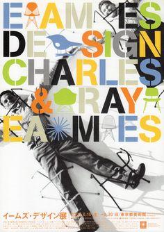 Eames Design Exhibition Flyer, front, Tokyo Metropolitan Art Museum, Tokyo, Japan., designed by Groovisions, 2001