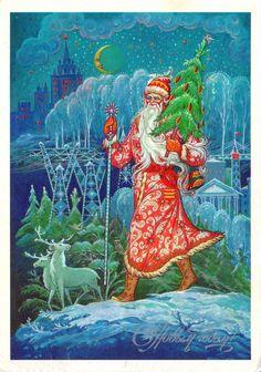 С Новым годом! Художник К. Андрианов Открытка. Министерство связи СССР, 1987 г.