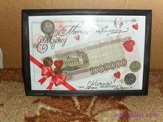 подарок мужу, подарок мужу на 23 февраля, подарок мужу на 23 февраля своими руками, на 23 февраля своими руками, идея для подарка, идея для подарка на 23 февраля