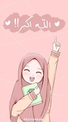 Hijab In 2019 Muslim Pictures Hijab Cartoon Hijab Drawing with Cartoon Wallpaper. Hijab In 2019 Muslim Pictures Hijab Cartoon Hijab Drawing with Cartoon Wallpapers Muslim Muslim Pictures, Islamic Pictures, Cartoon Wallpaper, Hijab Drawing, Islamic Cartoon, Hijab Cartoon, Islamic Girl, Whatsapp Wallpaper, Islamic Wallpaper