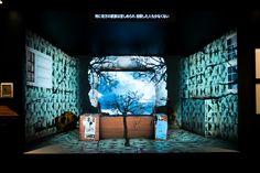 画像: 18/38【アジア唯一の「デヴィッド・ボウイ展」マックイーンら豪華デザイナーによる衣装も一挙公開】