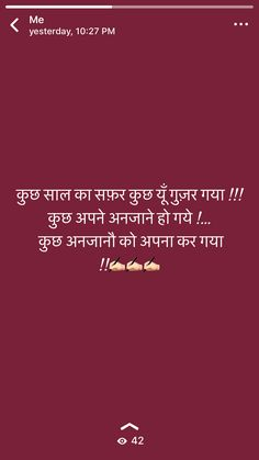 WhatsApp Status Hindi Quotes Images, Hindi Quotes On Life, Urdu Quotes, Poetry Quotes, Quotations, Life Quotes, Desi Quotes, Marathi Quotes, Girly Quotes