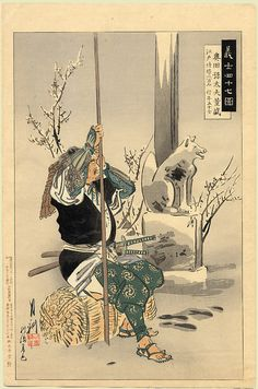 The Forty Seven Ronin