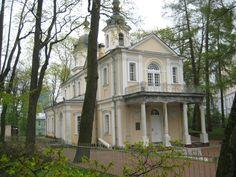 Boys school on summer palace grounds