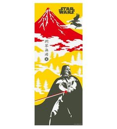 C-3PO and R2-D2//The Silence and Elegance TENUGUI Star Warss Japanese Towel