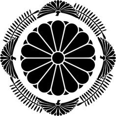 All about Japanese symbols such as Kamon. Every Japanese have own symbolic family crest. Japanese Chrysanthemum, Yellow Chrysanthemum, Graphic Design Pattern, Japanese Graphic Design, Japanese Symbol, Japanese Art, Funky Tattoos, Japanese Family Crest, Stencils