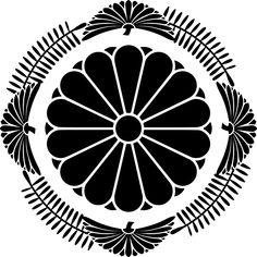 Japanese Crest of Akisino no miya - 菊花紋章 - Wikipedia