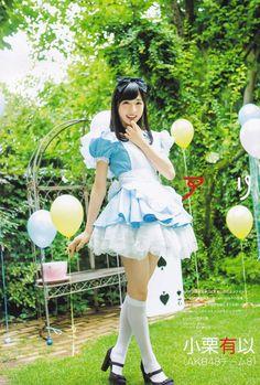 "Yui Oguri ""Alice ni Koi shite"" on UTB Magazine Maid Cosplay, Cute Cosplay, Cosplay Dress, Maid Outfit, Maid Dress, Cute Costumes, Girl Costumes, Cute Asian Girls, Beautiful Asian Girls"