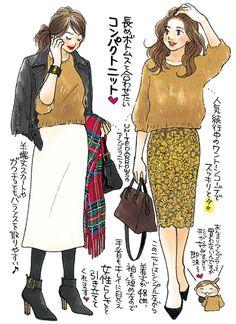 もはや定番のコンパクトニット。シティリビングwebは、オフィスで働く女性のための情報紙「シティリビング」の公式サイトです。東京で働く女性向けのコンテンツを多数ご紹介しています。