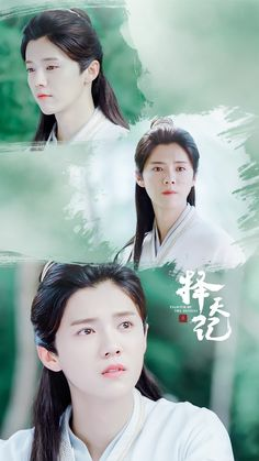 Lu Han 鹿晗    Chen Changsheng Fighter of the Destiny [ Cr: Rs_Holly ]