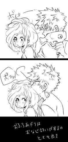 My Hero Academia (Boku No Hero Academia) #Anime #Manga Uraraka Ochako x Katsuki Bakugou