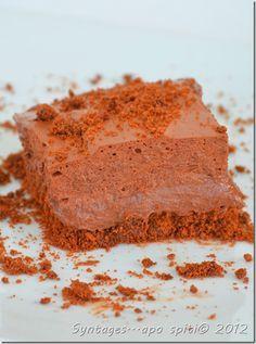 Δροσερή σοκολατόπιτα σε 10 λεπτά….