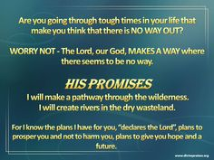 Divine Praises and Devotions No Way Out, Holy Ghost, Tough Times, I Promise, No Worries, Christianity, Thinking Of You, Blessed, Spirituality