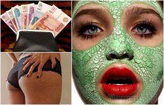 На сегодняшний день салоны красоты предлагают множество бьюти-процедур, после которых женщины тут же должны «помолодеть» на десяток-другой, а их кожа станет упругой как у младенца.Тем не менее, сущес...