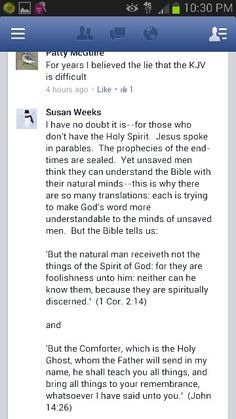 1 of 2 understanding kjv only under the Spirit.