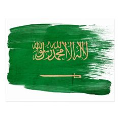 Saudi Arabia Flag Postcards