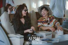 Kim Young Min, Korean Thanksgiving, Go Kyung Pyo, Scene Image, Private Life, Korean Drama, Dramas, Actors & Actresses, Behind The Scenes