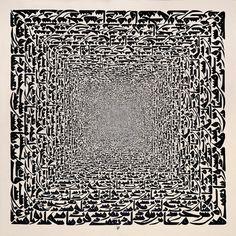 Aghighi Bahkshayeshi nació en el Qom, Irán en 1968. Después de especializarse en caligrafía…