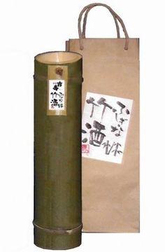 bamboo 竹にお酒が入ってる「竹酒」